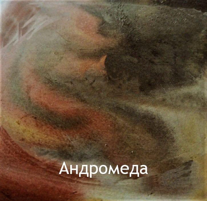 andromeda1