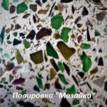 polmozayka
